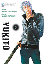 Yukito vol. 5