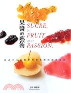 果醬的藝術