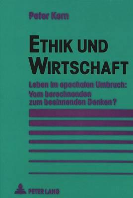 Ethik und Wirtschaft