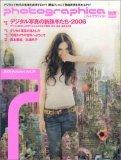 Photographica Vol.04