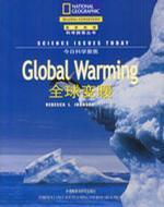 Global Warming 全球變暖