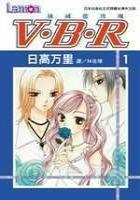 V.B.R 絲絨藍玫瑰 01