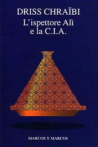 L'ispettore Alì e la CIA