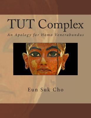 Tut Complex