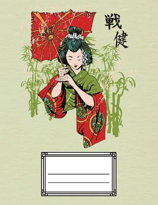 geisha Girl Genkouyoushi Kanji, Hiragana & Katakana Practice Notebook
