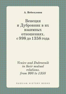 Venice and Dubrovnik in Their Mutual Relations. from 998 to 1358