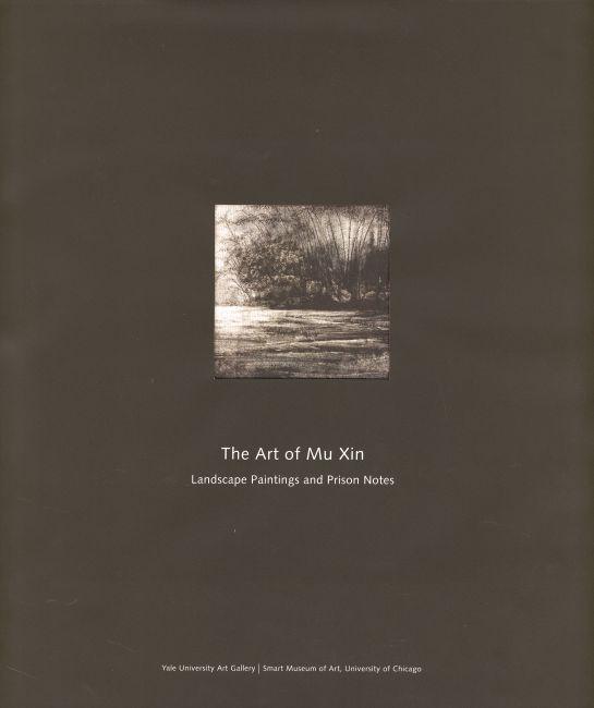 The Art of Mu Xin