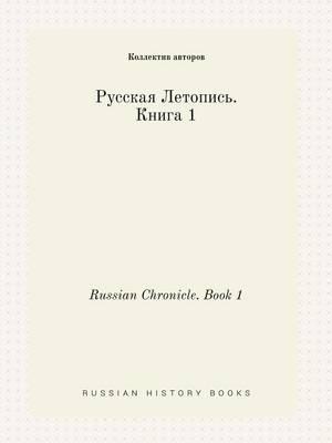 Russian Chronicle. B...