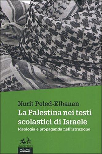 La Palestina nei testi scolastici di Israele
