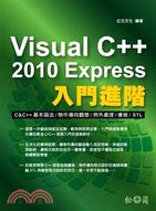Visual C   2010 Expr...