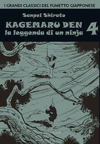 Kagemaru Den vol. 4