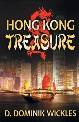 Hong Kong Treasure