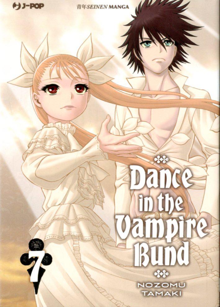Dance in the vampire bund vol. 7
