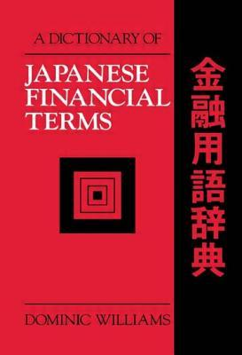 A Dictionary of Japanese Financial Terms