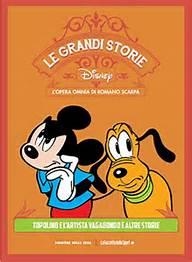 Le grandi storie Disney - L'opera omnia di Romano Scarpa vol. 48