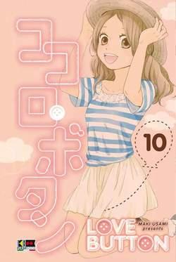 Love Button vol. 10