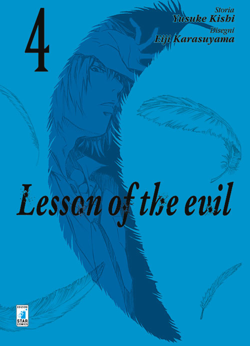 Lesson of the evil vol. 4