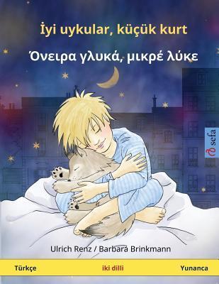 Sleep Tight, Little Wolf. Bilingual children's book (Turkish – Greek /  Türkçe – Yunanca)
