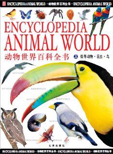 动物世界百科�...