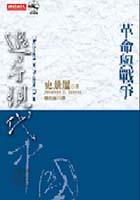 追尋現代中國
