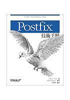 Postfix 技術手冊