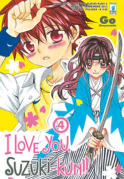 I love you, Suzuki-kun!! vol. 4