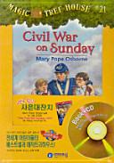 Civil War on Sunday ...