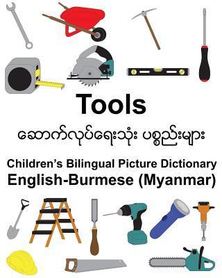 English-burmese Myanmar Tools Children's Bilingual Picture Dictionary