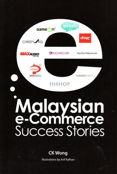 Malaysian e-Commerce