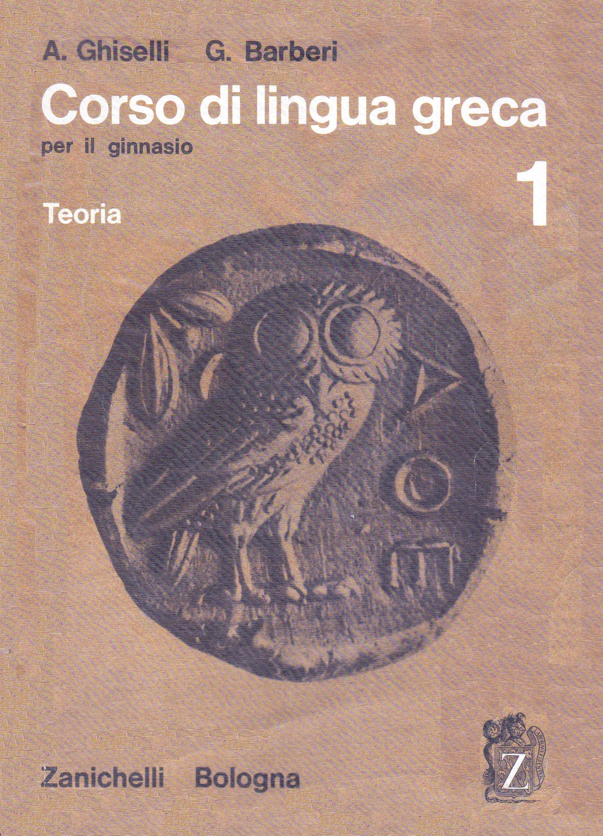 Corso di lingua grec...