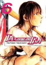 Tetsuwan girl vol.6