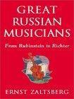 Great Russian Musicians