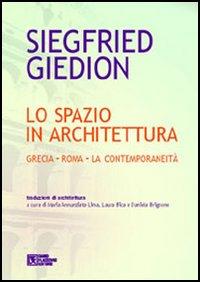 Lo spazio in architettura