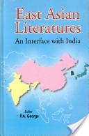 East Asian Literatures