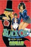 Black Cat, Volume 3