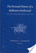 The Personal History of a Bukharan Intellectual