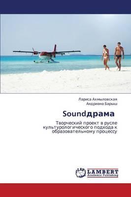Sounddrama