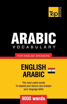 Egyptian Arabic vocabulary for English speakers - 9000 words