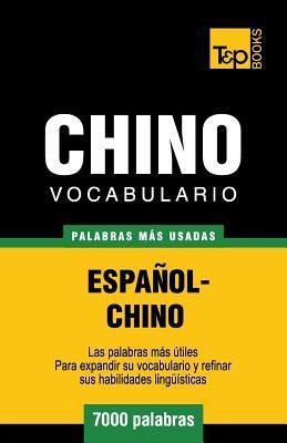 Vocabulario español-chino - 7000 palabras más usadas