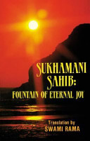 Sukhamani Sahib