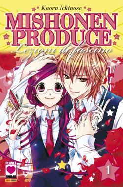 Mishonen Produce vol. 1