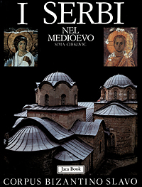 I Serbi nel medioevo