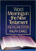 Word Meanings in New Testament