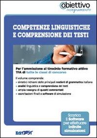 Competenze linguistiche e comprensione dei testi