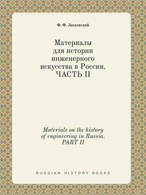 Materials on the History of Engineering in Russia. Part II