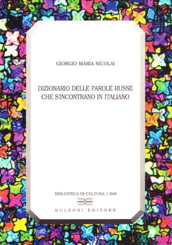 Dizionario delle parole russe che s'incontrano in italiano