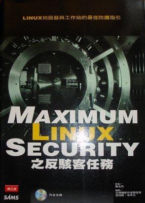 Maximum Linux Securi...