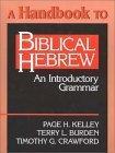 A Handbook to Biblical Hebrew