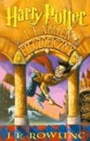 Harry Potter i kamie...