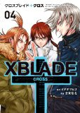 XBlade 十(Cross)4